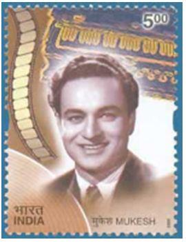 Mukesh sings for Rajesh Khanna | Bhooli Bisri Sunheri Yaadein